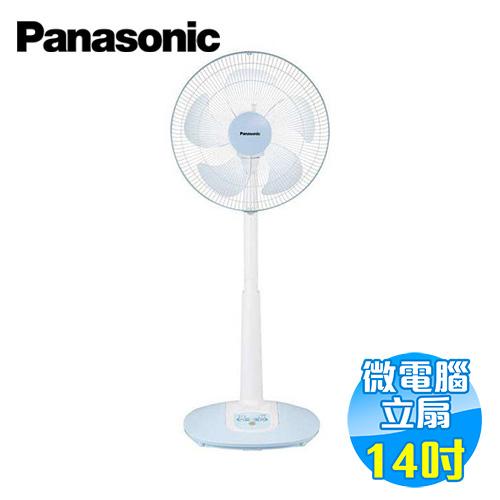 國際 Panasonic 微電腦14吋電風扇 F-L14BMS