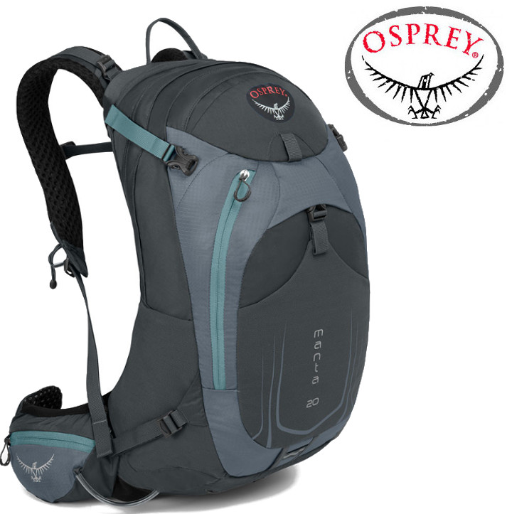 Osprey Manta AG 20 登山背包/健行背包/單車包/水袋背包 男款 灰 附贈水袋 背包套 台北山水