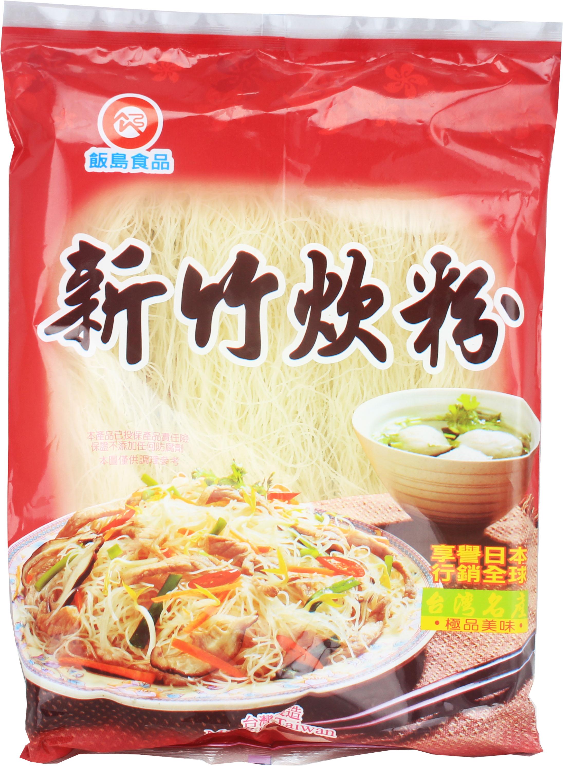 飯島新竹炊粉