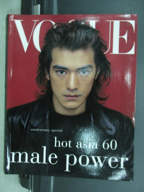 【書寶二手書T1/雜誌期刊_QOB】VOGUE_Hot asia 60 male power_2002年_原價360