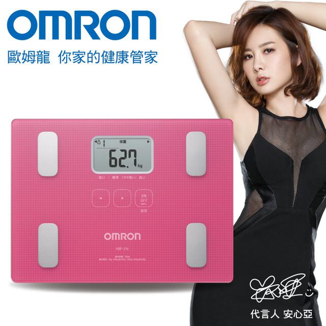 【醫康生活家】OMRON歐姆龍體重體脂計HBF-216
