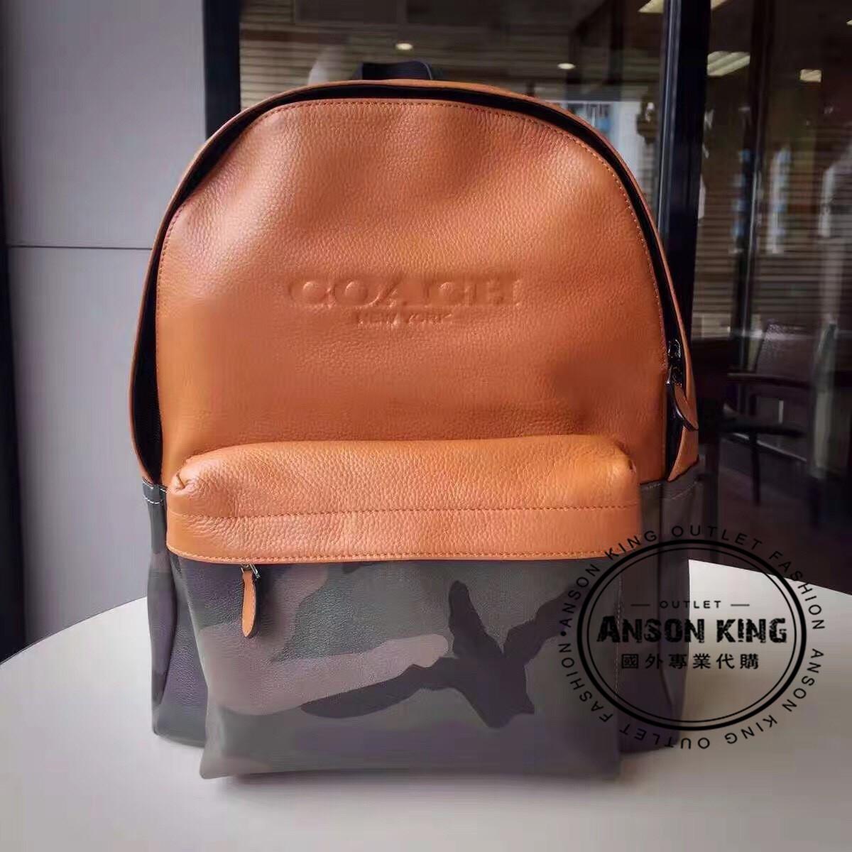 美國正品代購 Coach 2016全新正品 72344 男款 迷彩拚色雙肩包 後背包 書包
