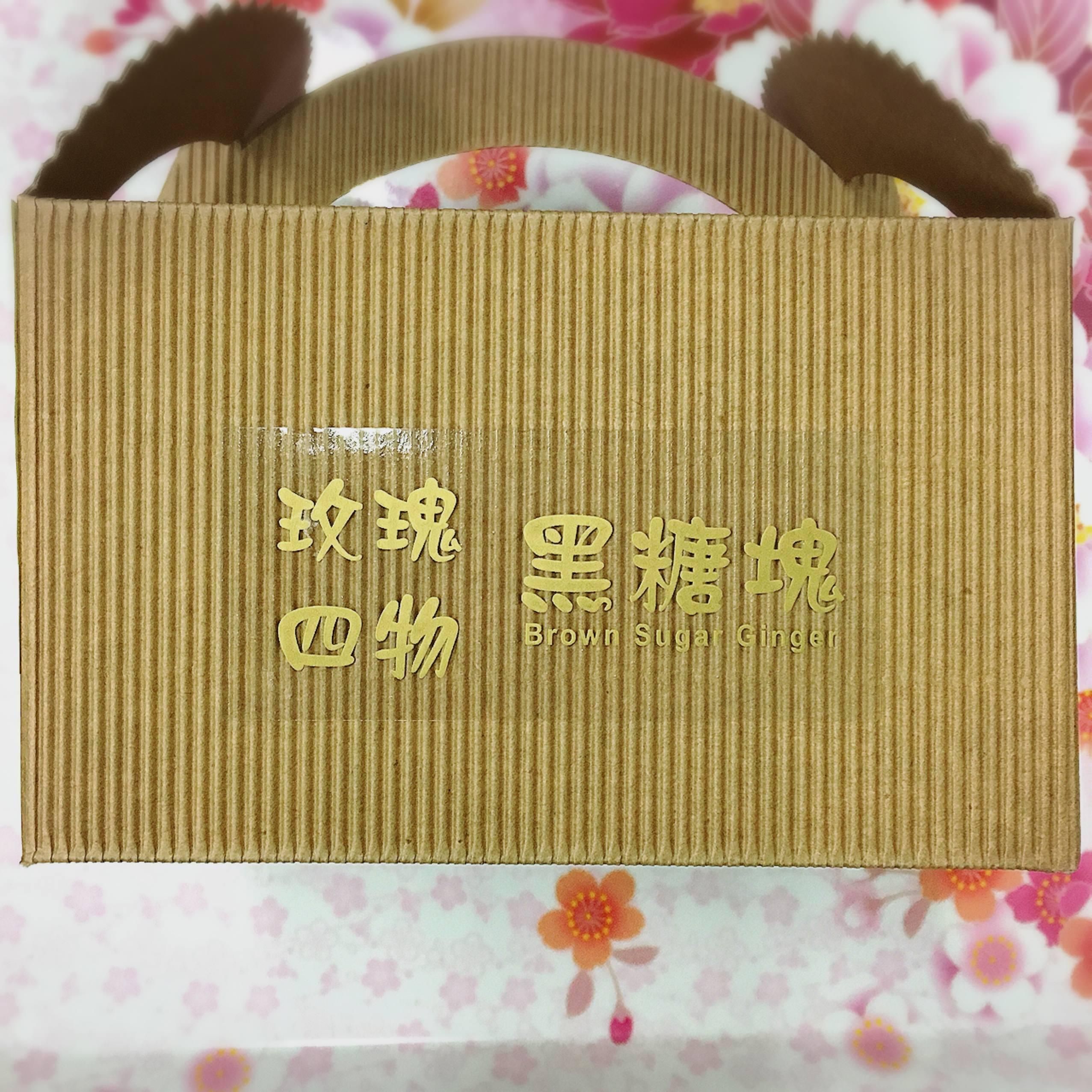 ★年節禮盒特賣【玫瑰四物黑糖塊】10入/300g 黑糖茶磚/養生飲