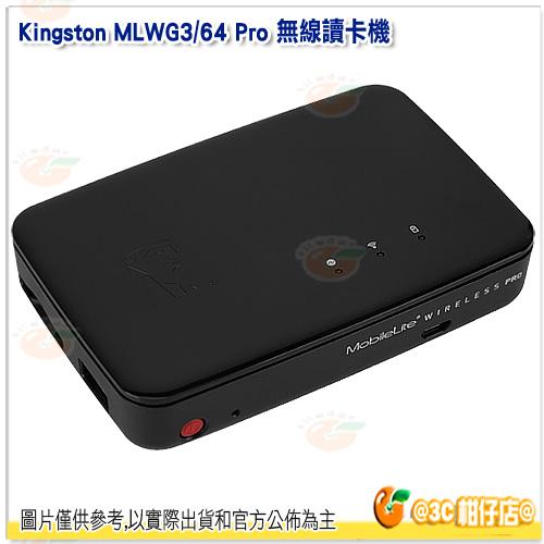 金士頓 Kingston MLWG3/64 MobileLite Wireless Pro 無線讀卡機 行動電源 路由器 內建 64GB