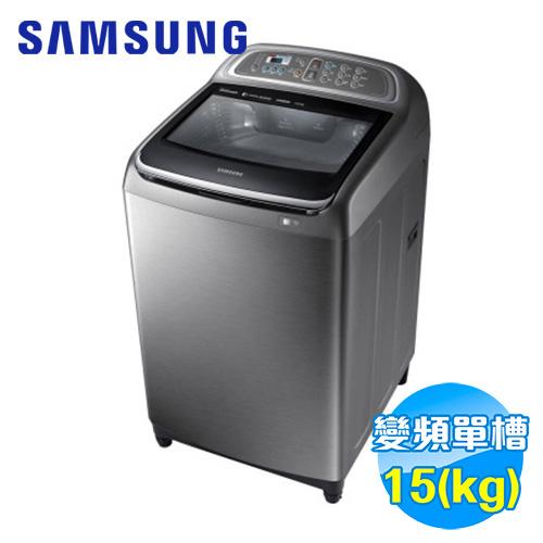 SAMSUNG 三星 Dualwash便利手洗 15公斤 洗衣機 WA15J6750SP/TW