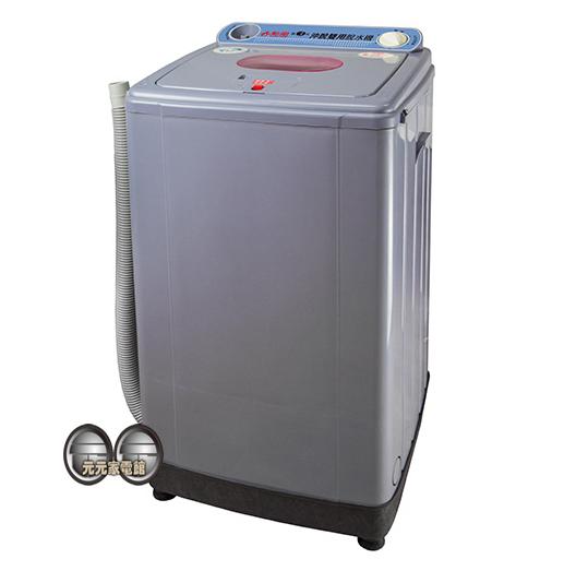 勳風 10公斤沖脫雙用脫水機 HF-979 / 可注水