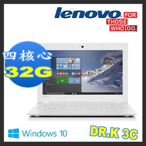 Lenovo IdeaPad100s 11.6吋 Intel 四核輕薄效能筆電【Dr.K 數位3C 】