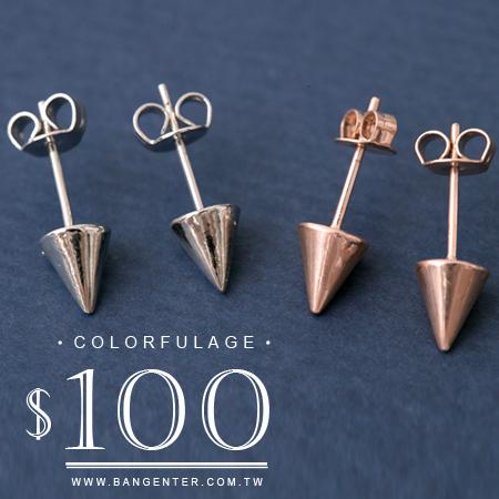 耳環 玫瑰金耳針 韓系素素的就好美麗 三角鉚釘 柒彩年代【ND300】一對