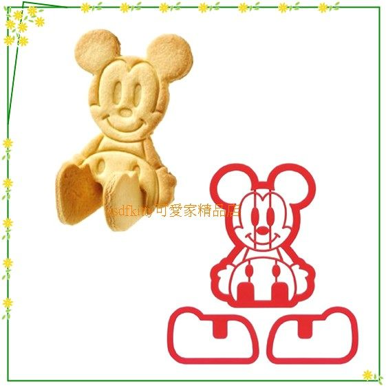 asdfkitty可愛家☆米奇立體餅乾模型-也可壓造型土司.火腿.起司.平面餅乾-日本製