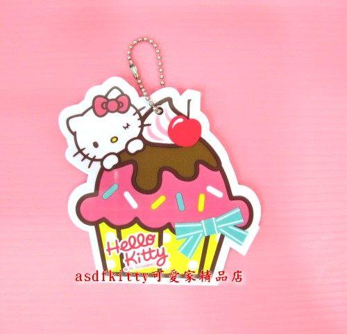 個人用品【asdfkitty可愛家】KITTY甜點吊飾/掛飾/鑰匙圈-2010年絕版正版商品