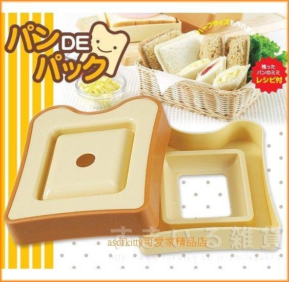 asdfkitty可愛家☆日本Arnest方形切邊包餡器/口袋吐司-土司盒壓模-不掉餡-方便吃-日本正版