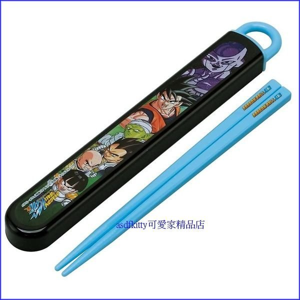 廚房【asdfkitty可愛家】賠錢出清特價 七龍珠隨身筷子+收納盒-大人小孩通用-日本製