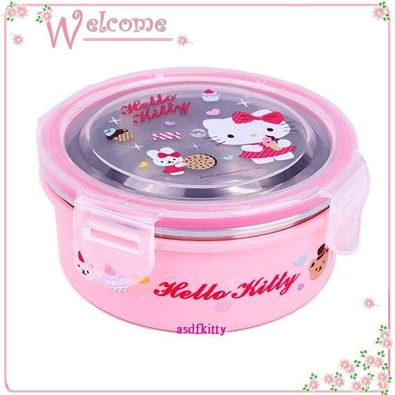 廚房【asdfkitty】KITTY防燙樂扣304不鏽鋼圓型便當盒-冰淇淋版-保鮮盒-學習碗-韓國製