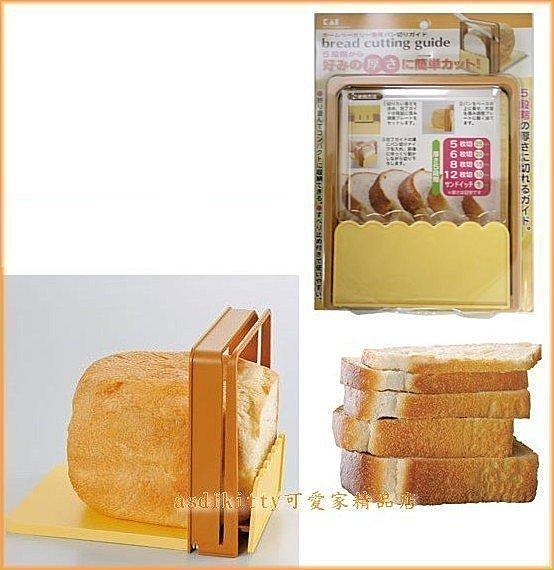 asdfkitty可愛家☆貝印咖啡色吐司切片器/土司切割器-SD-BMS105T國際牌製麵包機可用-日本製