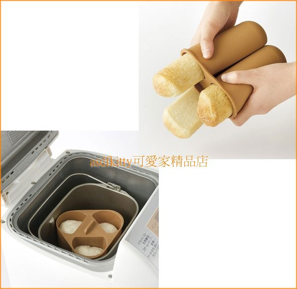 廚房【asdfkitty】貝印長3連矽膠模型-長條熱狗麵包-SD-BMS105T國際牌製麵包機可用