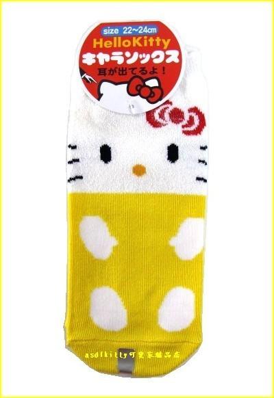 個人用品【asdfkitty】賠錢出清特價 KITTY臉型短襪-黃色-日本正版全新