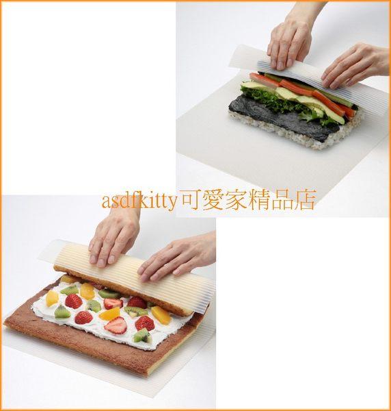 asdfkitty可愛家☆日本CAKELAND多功能矽膠捲簾-做蛋糕捲.花壽司.烤盤隔熱墊-不易發霉-日本製