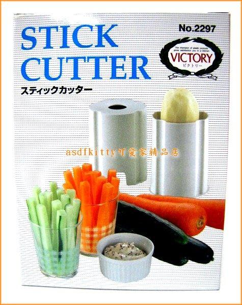 asdfkitty可愛家☆日本TIGERCROWN 蔬果切條器-做沙拉棒-薯條-日本製