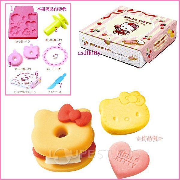 asdfkitty可愛家☆KITTY黏土模型道具/壓模組-甜甜圈-日本正版