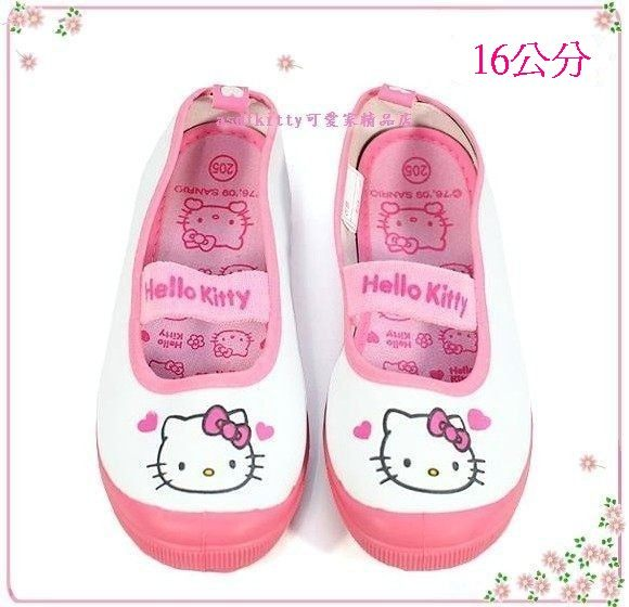 嬰童用品【asdfkitty可愛家】KITTY愛心防滑室內鞋/休閒鞋-16公分-韓國版