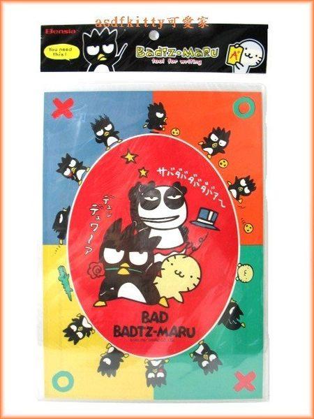 文具【asdfkitty可愛家】賠錢出清特價 酷企鵝BAD BADTZ-MARU絕版墊板-也可當璧飾喔!-日本正版