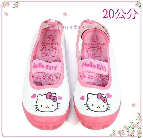 嬰童用品【asdfkitty可愛家】KITTY愛心防滑室內鞋/休閒鞋-20公分-韓國版