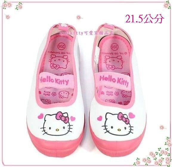 嬰童用品【asdfkitty可愛家】KITTY愛心防滑室內鞋/休閒鞋-21.5公分-韓國版