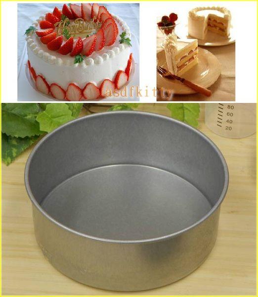 廚房【asdfkitty】日本CAKELAND-圓型戚風蛋糕模型-15公分-6吋-可活動分離脫模-日本製