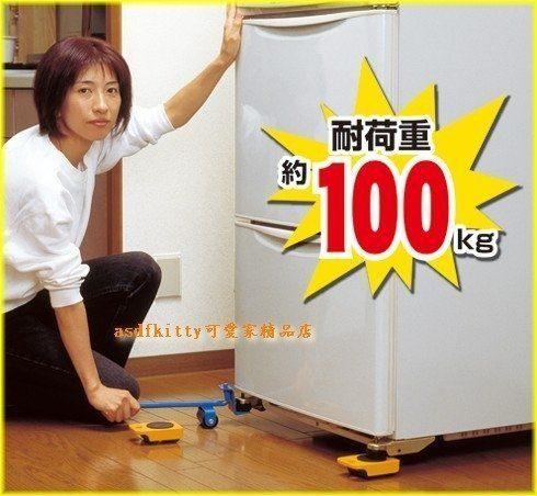asdfkitty可愛家☆日本Arnest 搬重物起重器+搬運滾輪/迷你千斤頂-冰箱-重木櫃-輕鬆搬-不傷身