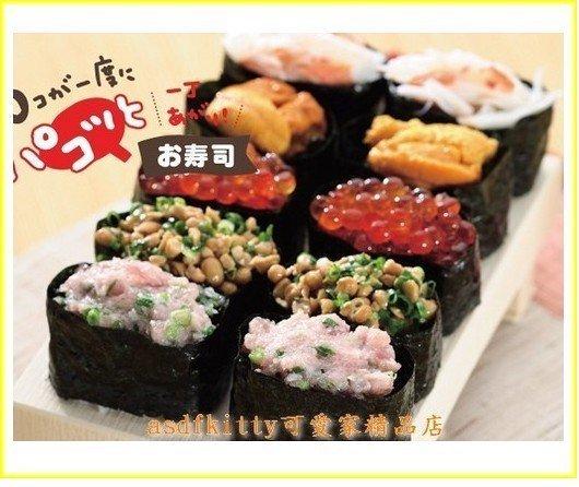 asdfkitty可愛家☆貝印-握壽司模型-一次做10個.輕鬆快速上菜.可做軍艦壽司-日本製