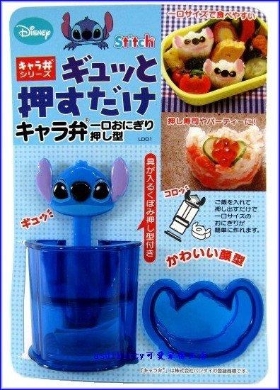 asdfkitty可愛家☆史迪奇一口飯糰模型/造型小壽司-豆沙麻糬-可押多層夾心-日本正版