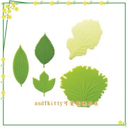 asdfkitty可愛家☆蔬菜葉子便當菜隔板-裝飾板-可微波.重複使用-日本msa正版商品