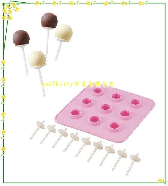 廚房【asdfkitty】貝印圓棒棒糖矽膠模型- 可做巧克力.冰塊.果凍.手工皂..