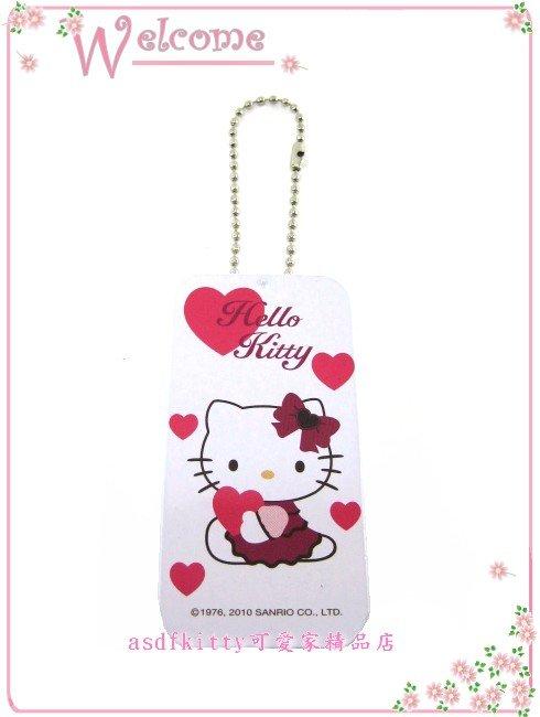 個人用品【asdfkitty可愛家】KITTY白色抱愛心滑蓋式藥盒/收納盒鑰匙圈/吊飾