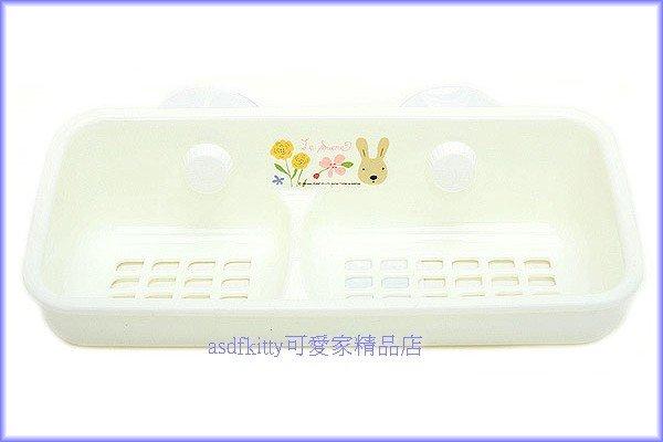 衛浴【asdfkitty可愛家】法國兔強力吸盤雙格肥皂架香皂盤-可放菜瓜布-免施工-韓國製
