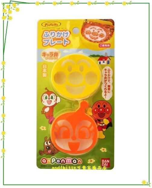 asdfkitty可愛家☆麵包超人小病毒2入糖粉篩/粉醬料模型-日本正版日本製