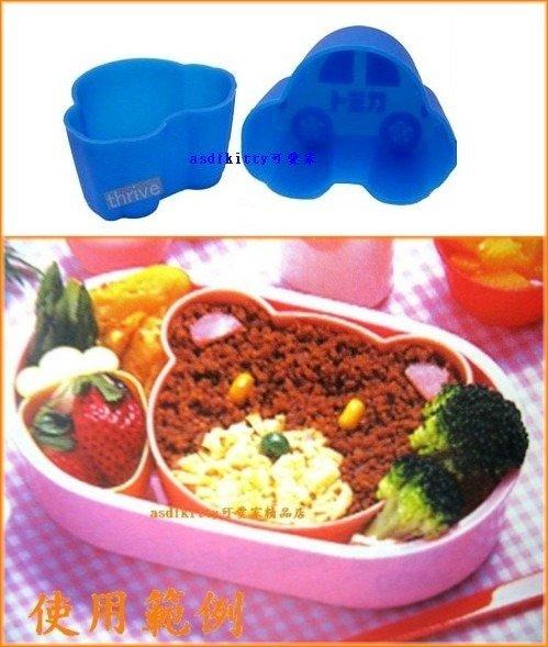 asdfkitty可愛家☆ TOMICA小汽車便當菜隔盒-可做一口酥.手工皂.巧克力.果凍.蛋糕