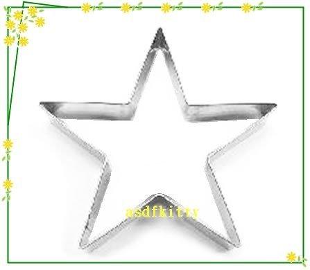 廚房【asdfkitty】貝印KAISER不鏽鋼模型-小星星單入-可做餅乾.鳳梨酥.壓起司.蔬菜-德國製