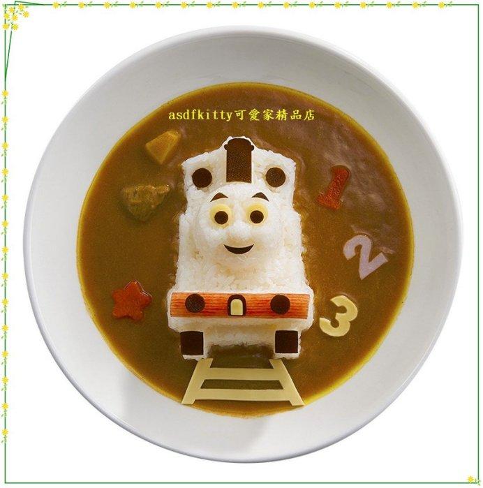 asdfkitty可愛家☆湯瑪士大臉造型半立體飯糰模型含起司壓模-簡餐.咖哩飯.便當都好用-日本製