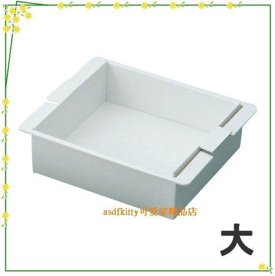 廚房【asdfkitty】日本CAKELAND寒天製造器-大-做果凍.布丁.杏仁豆腐-可微波-日本製
