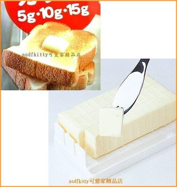 asdfkitty可愛家☆日本skater奶油切割保存盒-奶油盒-日本正版商品日本製