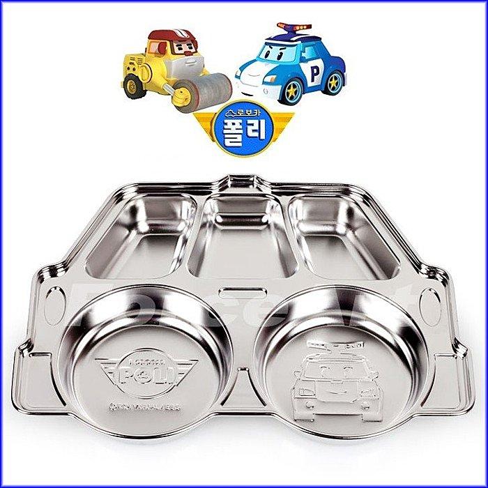 asdfkitty可愛家☆POLI救援小英雄 波力車造型不鏽鋼餐盤-韓國製