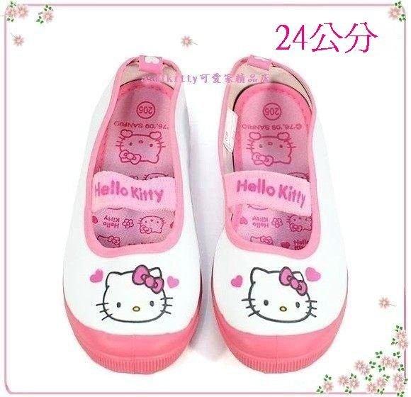 個人用品【asdfkitty可愛家】KITTY愛心防滑室內鞋/休閒鞋-24公分-韓國版