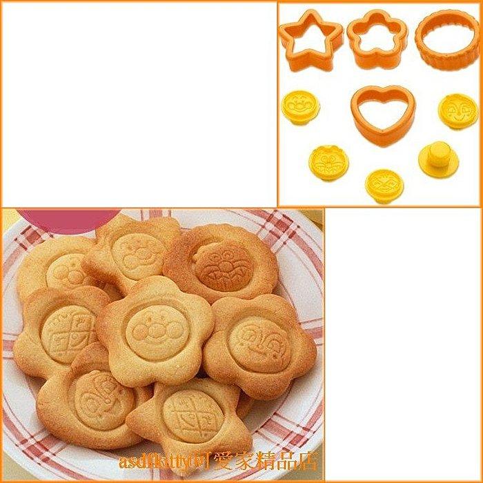 廚房【asdfkitty可愛家】麵包超人餅乾壓模=星型+心型+花型+花邊輪廓模型-日本製