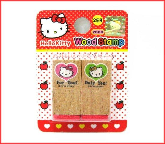 印章【asdfkitty可愛家】KITTY愛心木製橡皮印章2入-韓國製