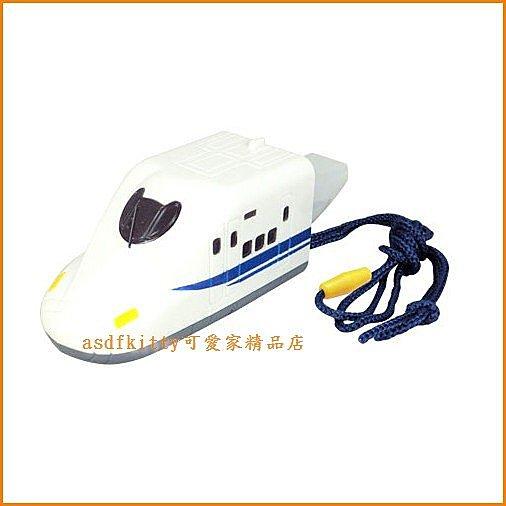 嬰童【asdfkitty】鐵道王國 N700新幹線造型玩具口哨/哨子/求生哨/附頸繩-日本正版