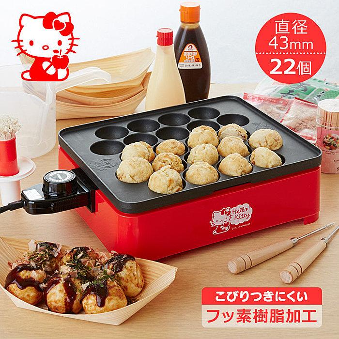 廚房【asdfkitty】kitty章魚燒機-分離式烤盤易清洗-溫度控制-做明石燒.烤飯糰.雞蛋糕-日本製