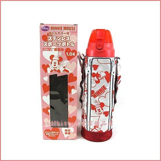 廚房【asdfkitty】米奇真空斷熱不鏽鋼保冷水壺-瓶口寬-好清洗-附外出背袋-日本正版商品