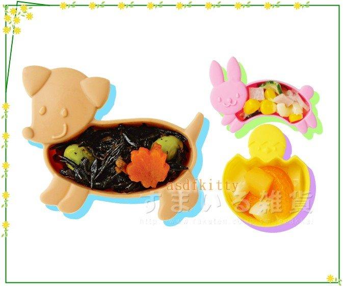 asdfkitty可愛家☆日本ARNEST 小狗小兔小雞矽膠便當菜隔盒-可微波-手工皂.巧克力.果凍-正版