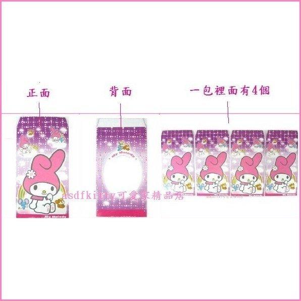 asdfkitty可愛家☆美樂蒂彩虹紅包袋-禮物袋-信封-包裝袋-正版商品